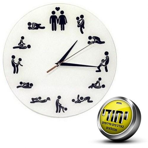 שעון קיר בעיצוב תנוחות אהבה