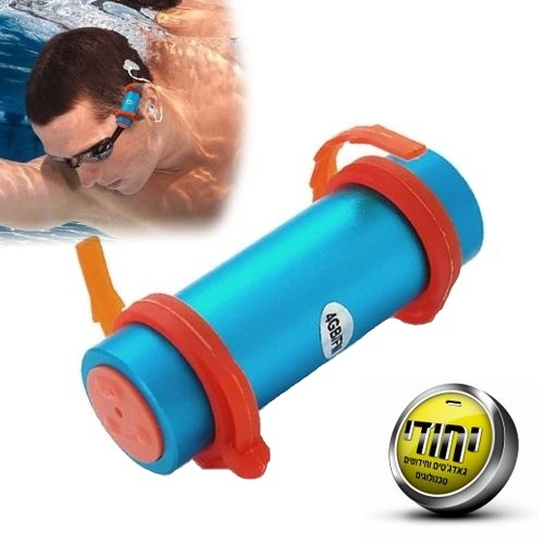 MP3 מוגן מים עם רדיו מובנה