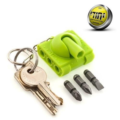 סט מברגים קומפקטי בצורת טנק עם מחזיק מפתחות