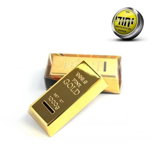 קופת חיסכון בצורת מטיל זהב