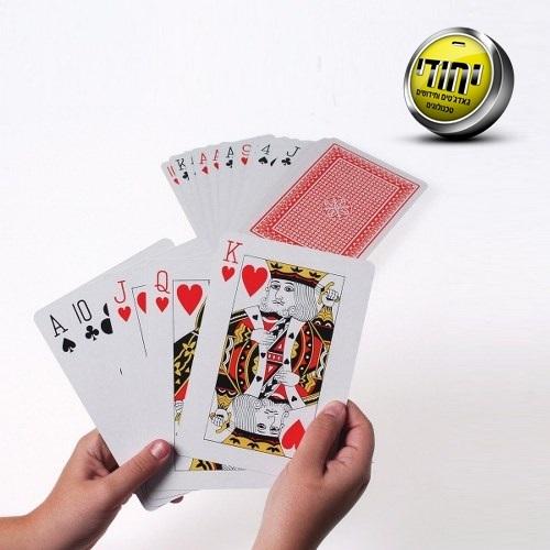 חפיסת קלפים גדולים