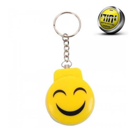 אזעקה אישית על מחזיק מפתחות סמיילי