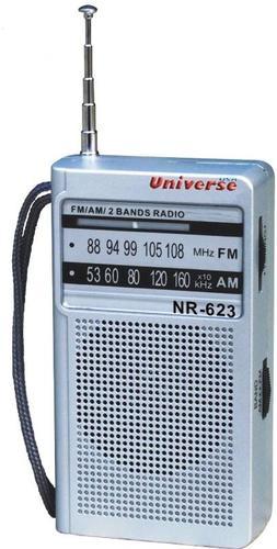 מערכת שמע ניידת 623 Universe ( נשאר יחידה אחרונה)