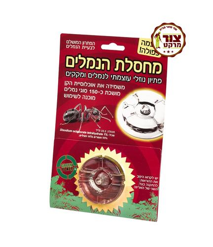 מחסלת הנמלים- פיתיון נוזלי לנמלים