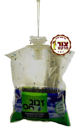 זבוב און- מלכודת זבובים ללא רעלים