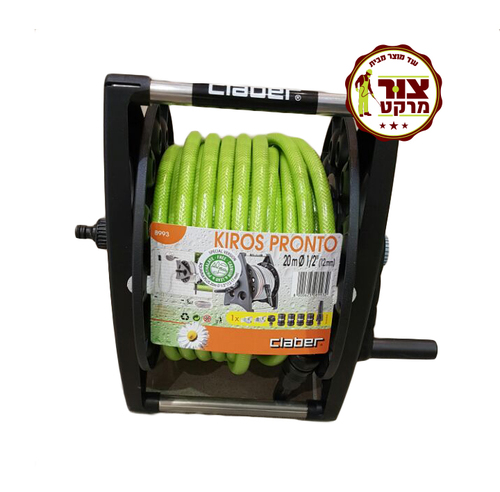 גלגלת ניידת עמידה + צינור CLABER