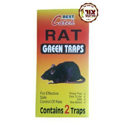 2 יחידות RAT GREEN TRAPS- מלכודת דבק מקצועית לעכברים, חולדות, רמשים וזוחלים אחרים