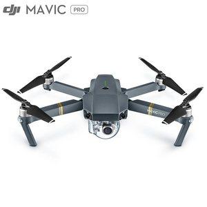 רחפן Dji Mavic Pro FLY More Combo יבואן רשמי