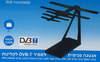 אנטנה פנימית 3 מטר  לממיר DVB-T