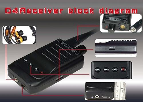מכשיר האזנה והקלטה בשליטה מרחוק
