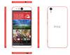 טלפון סלולרי  M910 HTC Desire EYE יבואן רשמי