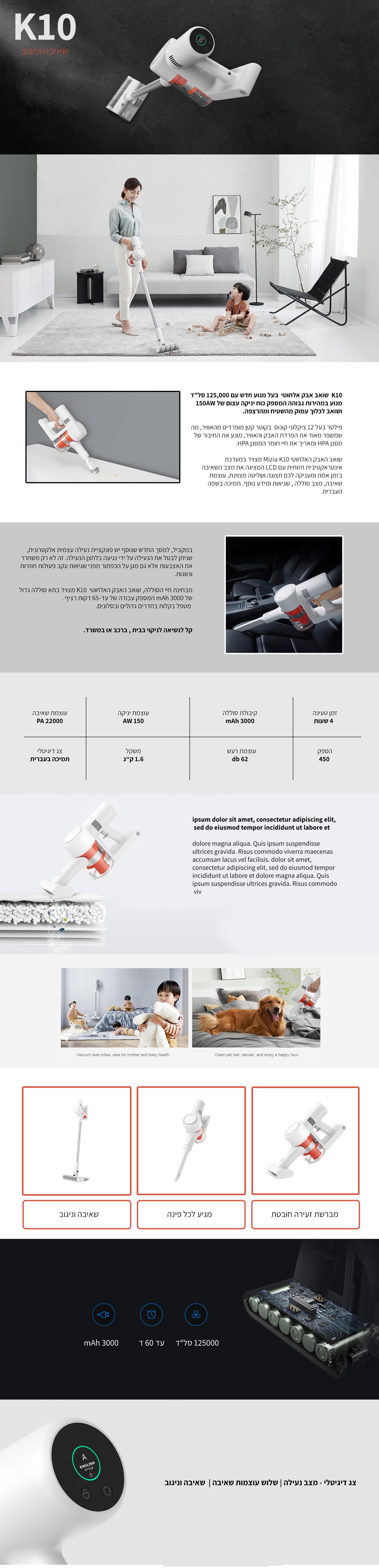 שואב אבק אלחוטי K10 שאיבה וניגוב מבית שיאומי יבוא מקביל | שואבי אבק אלחוטיים של Xiaomi הכי זולים בארץ! 19