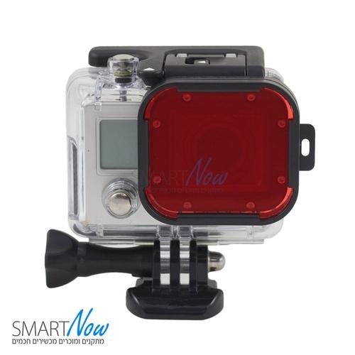פילטר אדום לצילום מתחת למים בצלילה למצלמת למצלמת גופרו 3 פלוס GoPro Hero