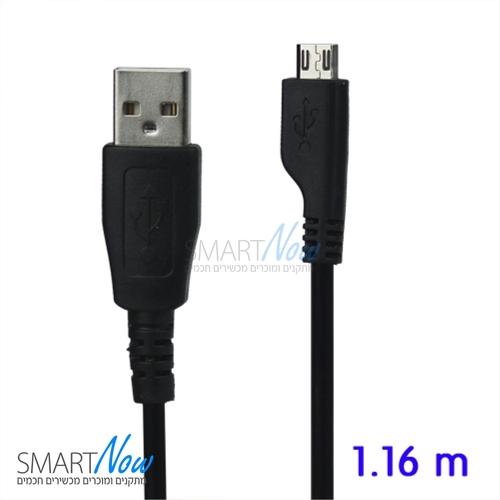 כבל סנכרון וטעינה Micro USB איכותי באורך 1.16 מטר