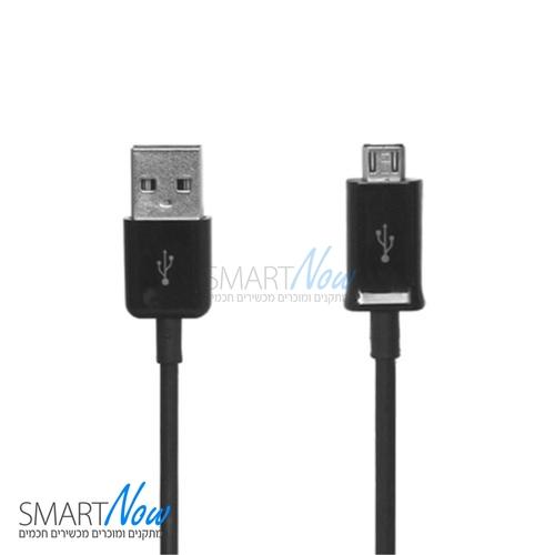 כבל מיקרו USB מקורי לסמסונג גלקסי 3 Samsung S3