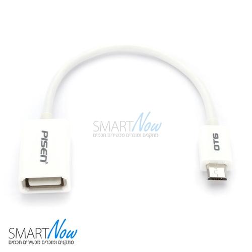 כבל OTG מקצועי מיקרו USB ל USB נקבה באורך 15CM מבית PISEN שנתיים אחריות