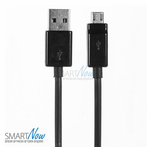 כבל מיקרו USB מקורי ל LG G4