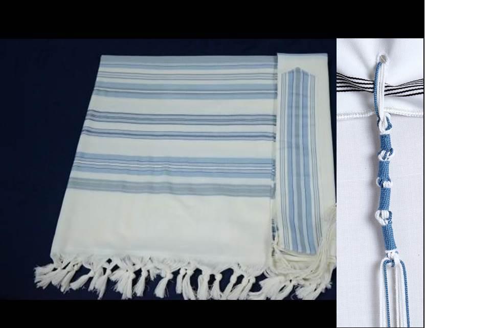 Gevanim Blue & Grey 7-8-11-13