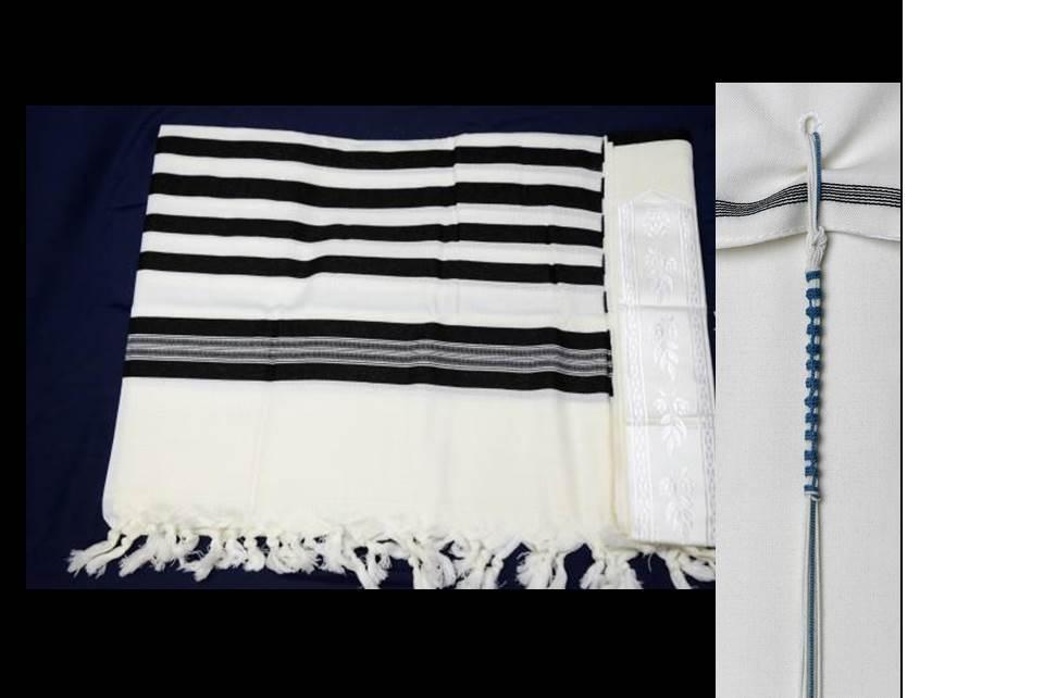 Tashbetz Black Stripe Rambam