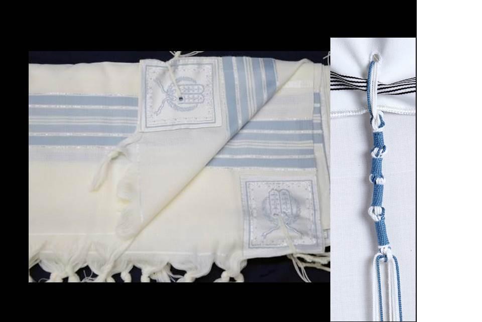Tashbetz Blue & Silver 7-8-11-13