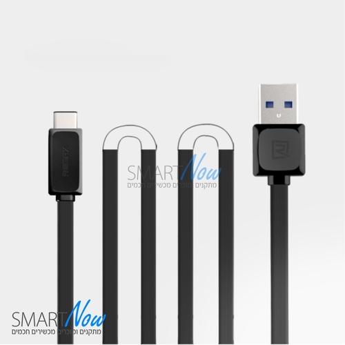 כבל סנכרון וטעינה איכותי מ USB 3.0 ל USB 3.1 Type C מבית REMAX בצבע שחור
