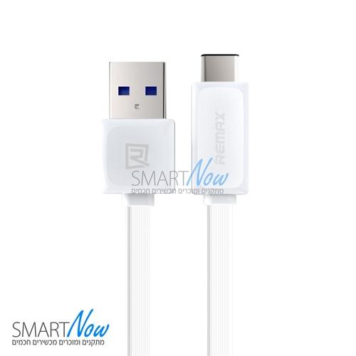כבל סנכרון וטעינה איכותי מ USB 3.0 ל USB 3.1 Type C מבית REMAX בצבע לבן